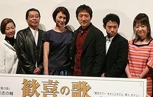 客席には浅田の友人・長嶋一茂も来場してました「歓喜の歌」