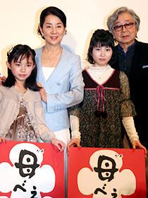 日本の母べえから世界の母べえへ「母べえ」