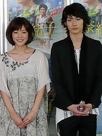 上野、お姉さん女優の余裕を見せる「奈緒子」