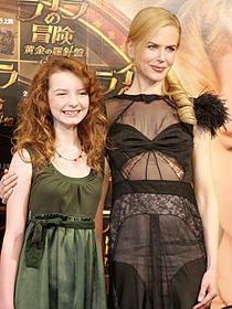 オスカー女優の風格と美貌は健在「ライラの冒険 黄金の羅針盤」
