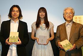 (左から)石井克人監督、マイコ、佐藤忠男氏「按摩と女」