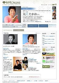 松竹の名作が毎月10~20本追加「築地魚河岸三代目」