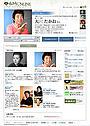 往年の松竹映画をインターネットで鑑賞できる「松竹ONLINE」オープン
