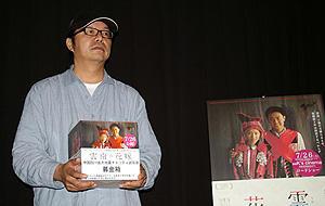 公開中は劇場に被災地救援の募金箱設置「雲南の花嫁」
