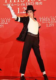 今にも踊りだしそう「マイケル・ジャクソン THIS IS IT」