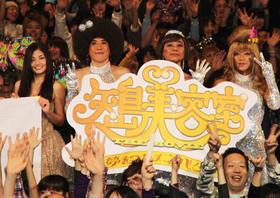 客席に乱入して写真撮影「矢島美容室 THE MOVIE 夢をつかまネバダ」