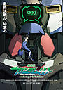 「劇場版 機動戦士ガンダム00」に勝地涼が声優出演 ナゾの新キャラクターに