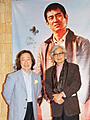 "武田鉄矢&山田洋次監督33年ぶり""再会"" 高倉健から速達で手紙も到着"