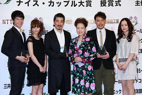 宇崎・阿木、庄司・藤本、皆川・上村が「ナイス・カップル賞」受賞