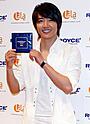 ユン・サンヒョン「ささやくように…」日本のCM初出演