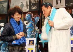 青いタオルもプレゼント「アバター(2009)」
