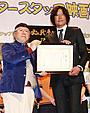 豊川悦司「必死剣鳥刺し」主演起用は、背が高いから!?
