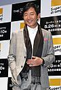 恋愛メンタリストの石田純一「今は理子に見抜かれている」