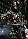マイケルがほほ笑みかける「キング・オブ・ポップの素顔」ポスター解禁