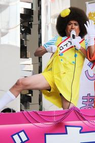 熱烈ファンサービス「矢島美容室 THE MOVIE 夢をつかまネバダ」