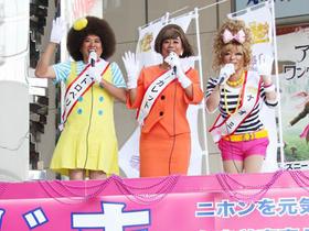 松竹さん、Part.2をぜひ!「矢島美容室 THE MOVIE 夢をつかまネバダ」