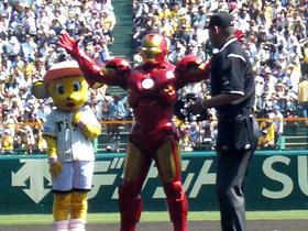 阪神のマスコットキャラ、トラッキーもビックリ!「アイアンマン2」