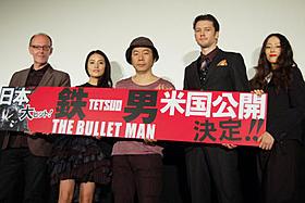 監督はデ・ニーロのモノマネも披露「鉄男 THE BULLET MAN」
