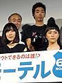 生田斗真の失言に大ブーイング 主演最新作を「面白いわけがない」!?