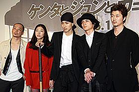 松田翔太が迷走する日本の現状を打ち壊す「ケンタとジュンとカヨちゃんの国」