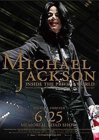 ファンならぜひ欲しい1枚「マイケル・ジャクソン キング・オブ・ポップの素顔」