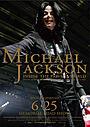 マイケル映画「キング・オブ・ポップの素顔」初日来場者に限定ポスター