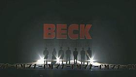スタイリッシュな「BECK」の世界がコミカルに!「BECK」