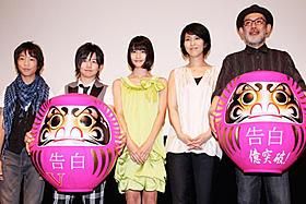中学生役3人、「中島監督は怖かった」と口をそろえた「告白」