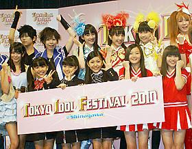 日本最大級のアイドルフェス