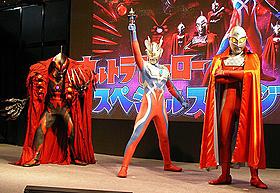 新旧・善悪のウルトラマンが3ショット!「ウルトラマンゼロ THE MOVIE 超決戦!ベリアル銀河帝国」