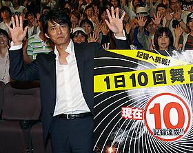 「踊る」トリビア披露のサービスも「踊る大捜査線 THE MOVIE 3 ヤツらを解放せよ!」