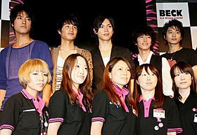 HMV渋谷のスタッフと記念写真に納まる (左から)桐谷健太、中村蒼、水嶋ヒロ、 佐藤健、向井理「BECK」