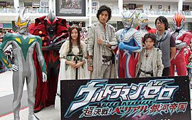両端が新キャラクター「ウルトラマンゼロ THE MOVIE 超決戦!ベリアル銀河帝国」