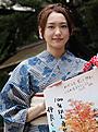 """新垣結衣、""""華みくじ""""は末吉 恋愛運は「よく見極めよ」"""