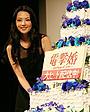 田中麗奈、人生初のケーキカットで「女優冥利に尽きる」
