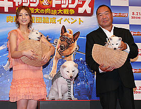小倉はイヌ派、ガッツはネコ派「キャッツ&ドッグス」