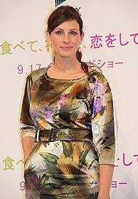 ジュリアスマイル、日本初お目見え「食べて、祈って、恋をして」