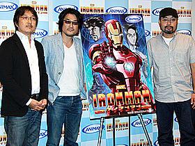 マーベルのヒーローがアニメになって活躍「アイアンマン」