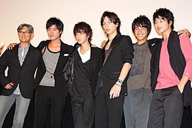 水嶋、中村、堤監督はこっそり声優にも挑戦「BECK」