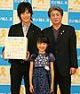 溝端淳平「俳優である以上使命」とゴールドリボン活動に参加