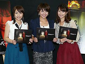 テレビ東京の人気アナが自作の宣伝コピーでPR「死刑台のエレベーター」