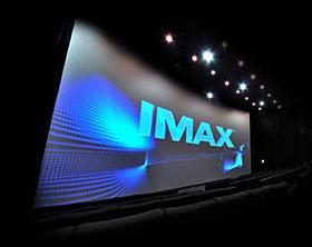 IMAXデジタルシアターがついに都内進出「ハリー・ポッターと死の秘宝 PART1」