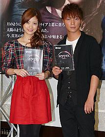 11月6日日本公開が決定「エクリプス トワイライト・サーガ」