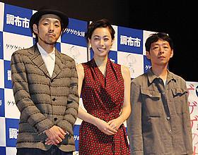 宮藤は劇中で漫画の腕前を披露「ゲゲゲの女房」