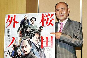 武士らしい政治家が登場すれば日本は変わる!「忠臣蔵(1958)」