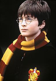 愛着のあるハリーのメガネ「ハリー・ポッターと賢者の石」