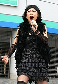 東京ドームで共演したい!「禁じられた愛」