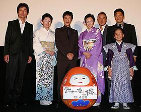加賀友禅の美しい着物姿を披露「武士の家計簿」