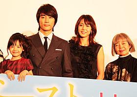 韓国ではソン・スンホンが舞台挨拶も「ゴースト もういちど抱きしめたい」