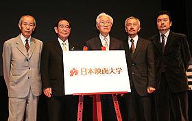 日本初の映画大学に「十三人の刺客」